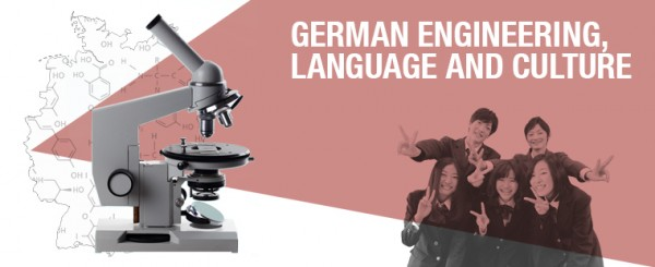 SUMMER SCHOOL 2019 - German Engineering, Language and Culture